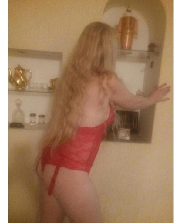 Ольга +38(050)967-1748